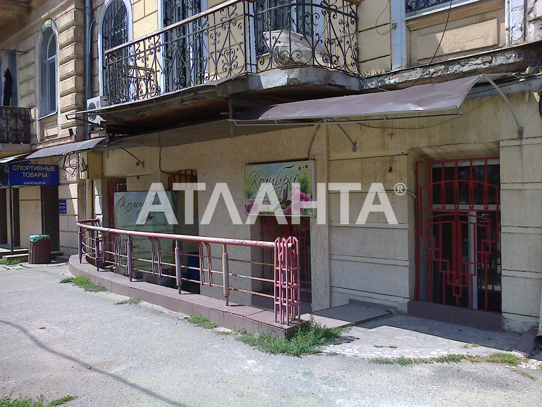 Сдается Магазин на ул. Канатная (Свердлова) — 382 у.е./мес.