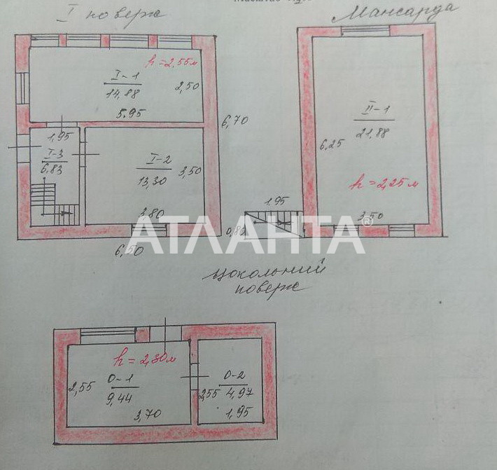 Продается Дом  — 11 000 у.е. (фото №16)