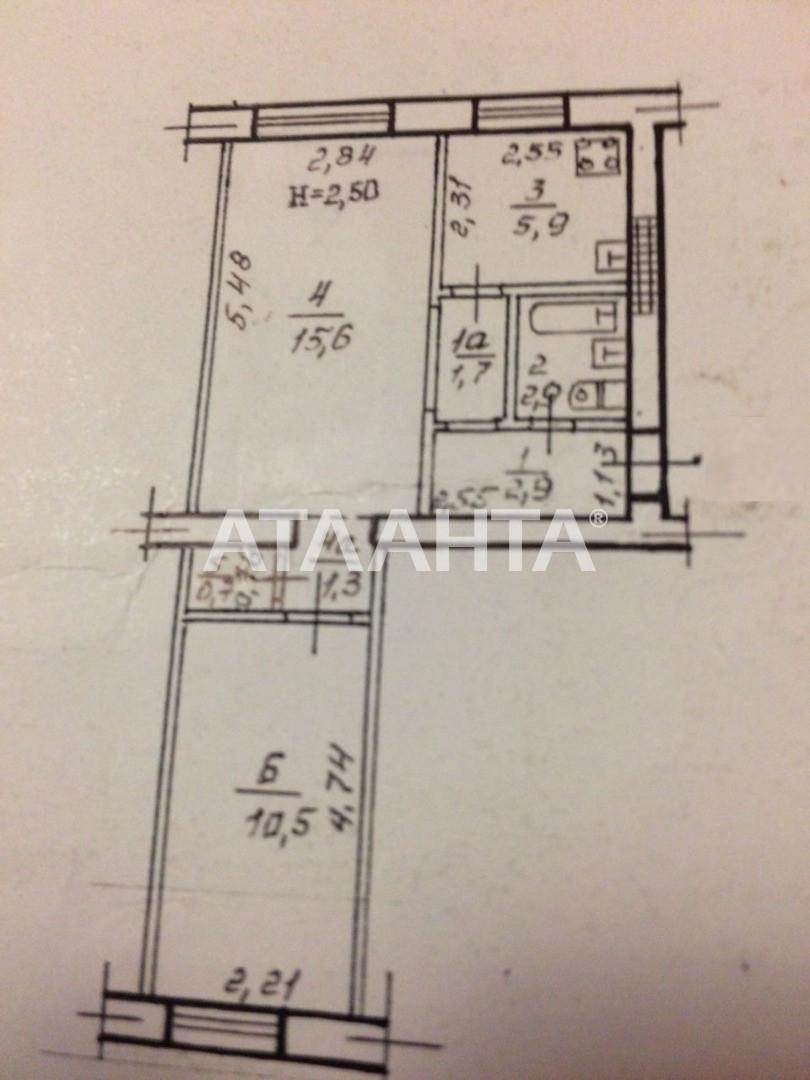 Продается 2-комнатная Квартира на ул. Лунный Пер. — 40 000 у.е. (фото №3)