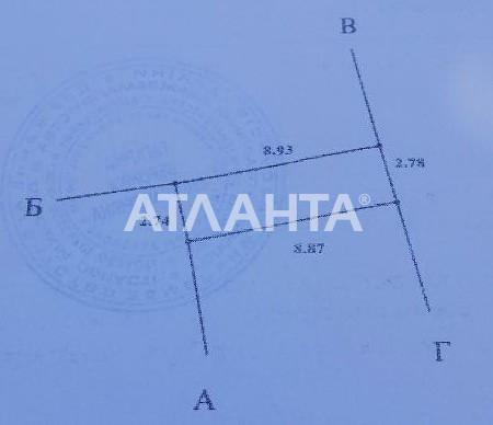 Продается Дом на ул. 2-Я Линия — 15 000 у.е. (фото №8)
