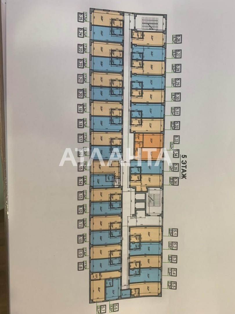 Продается 1-комнатная Квартира на ул. Промышленная — 9 000 у.е. (фото №5)