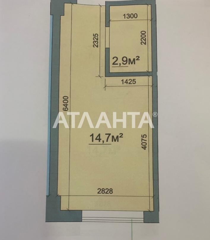 Продается 1-комнатная Квартира на ул. Промышленная — 9 000 у.е. (фото №7)