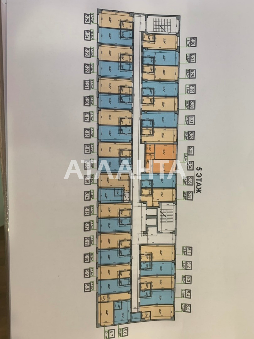 Продается 1-комнатная Квартира на ул. Промышленная — 9 500 у.е. (фото №5)
