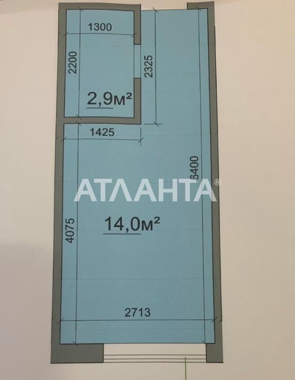 Продается 1-комнатная Квартира на ул. Промышленная — 9 500 у.е. (фото №7)