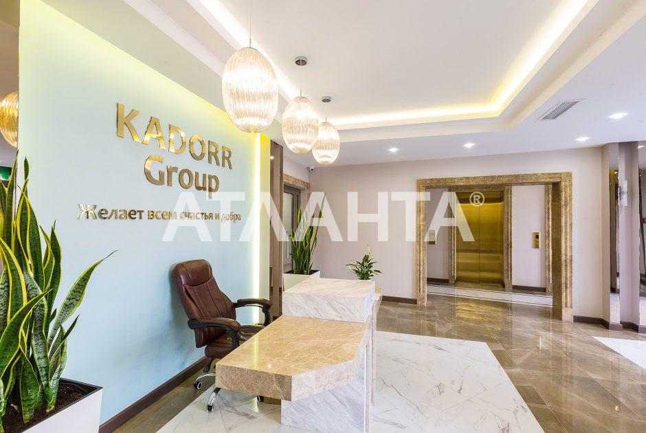 Продается 1-комнатная Квартира на ул. Каманина — 40 000 у.е. (фото №5)
