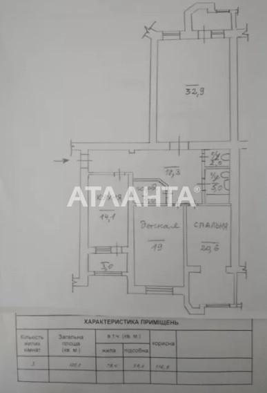 Продается 4-комнатная Квартира на ул. Довженко — 190 000 у.е. (фото №5)