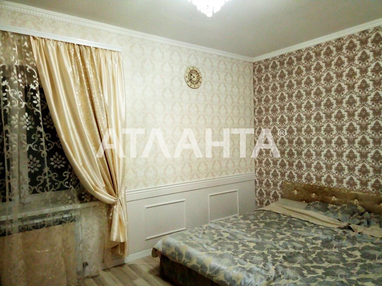 Продается Дом на ул. Сиреневая — 45 000 у.е. (фото №2)