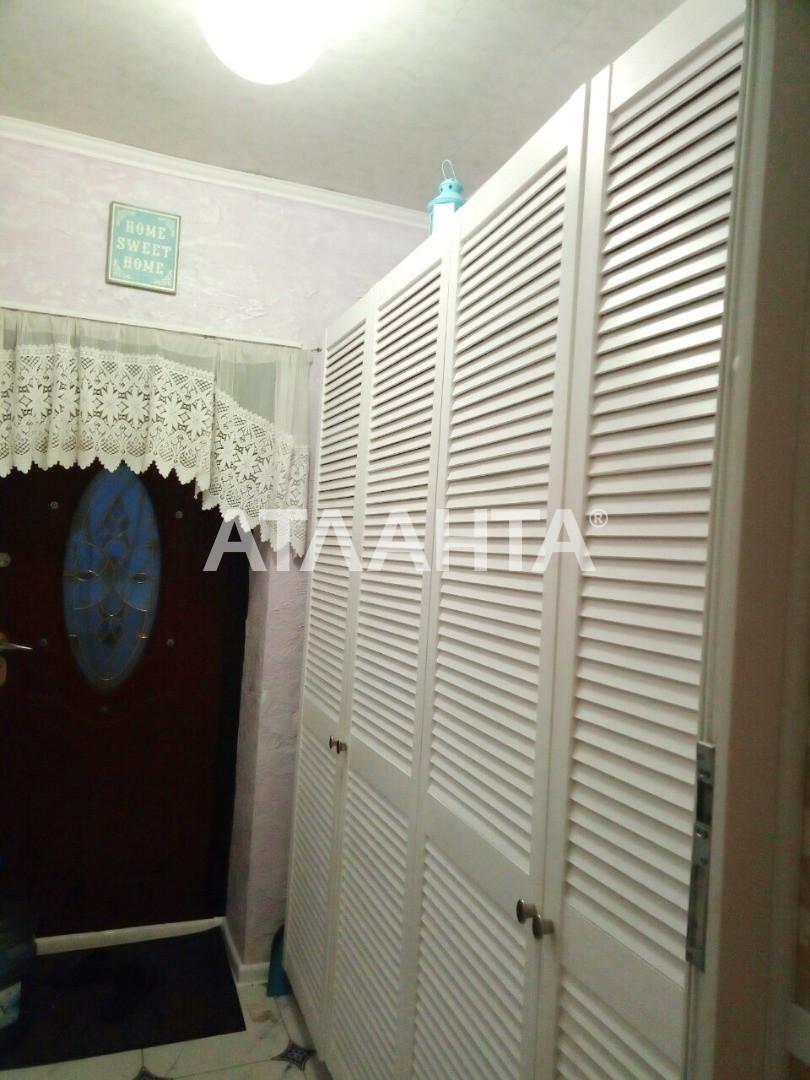 Продается Дом на ул. Сиреневая — 45 000 у.е. (фото №12)