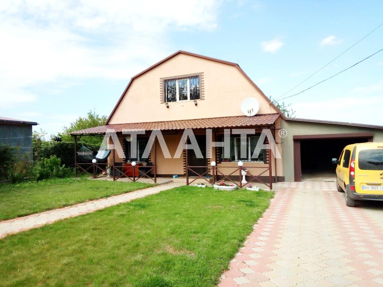 Продается Дом на ул. Сиреневая — 45 000 у.е. (фото №16)
