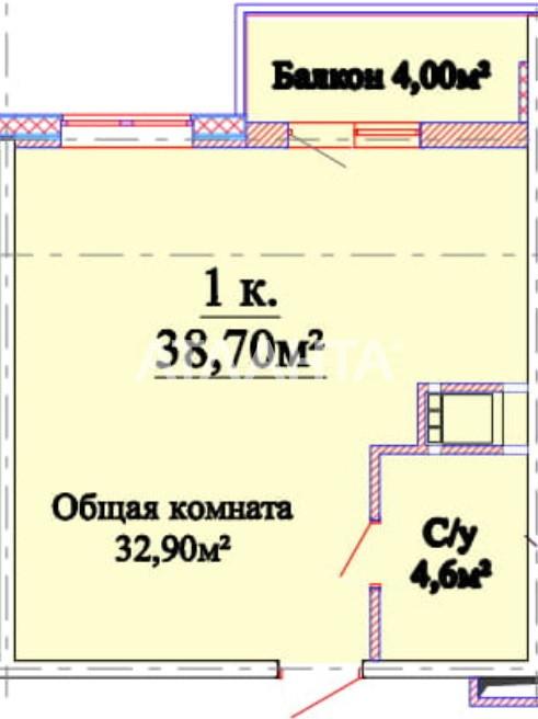 Продается 1-комнатная Квартира на ул. Михайловская (Индустриальная) — 29 720 у.е.