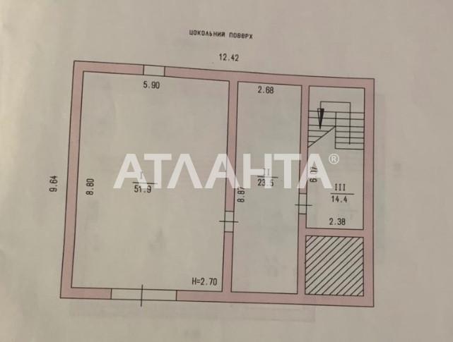 Продается Дом на ул. Хмельницкого Богдана — 115 000 у.е. (фото №19)