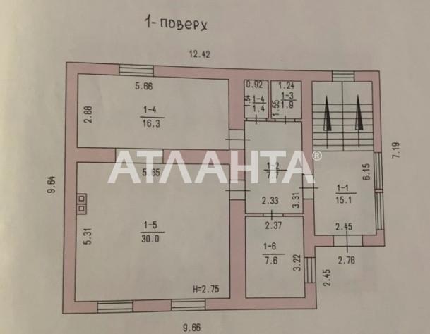 Продается Дом на ул. Хмельницкого Богдана — 115 000 у.е. (фото №20)