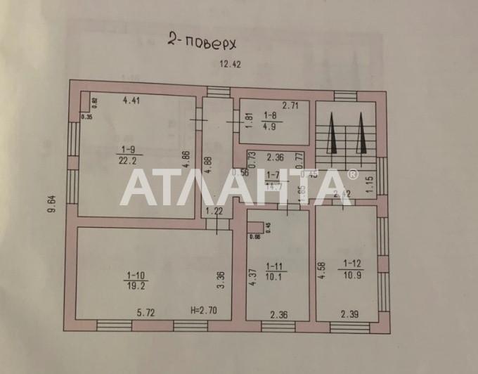 Продается Дом на ул. Хмельницкого Богдана — 115 000 у.е. (фото №21)