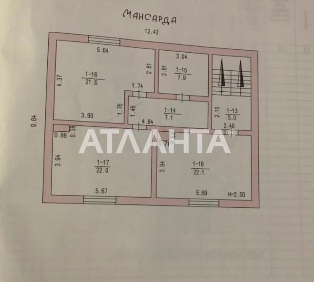 Продается Дом на ул. Хмельницкого Богдана — 115 000 у.е. (фото №22)