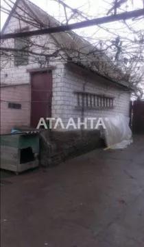 Продается Дом на ул. Героев Комсомольцев — 60 000 у.е. (фото №2)