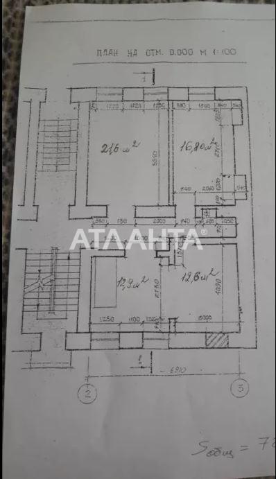 Продается 3-комнатная Квартира на ул. Бунина (Розы Люксембург) — 65 000 у.е. (фото №10)