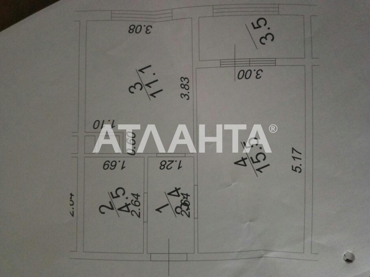 Продается 1-комнатная Квартира на ул. Бассейная — 29 000 у.е. (фото №5)