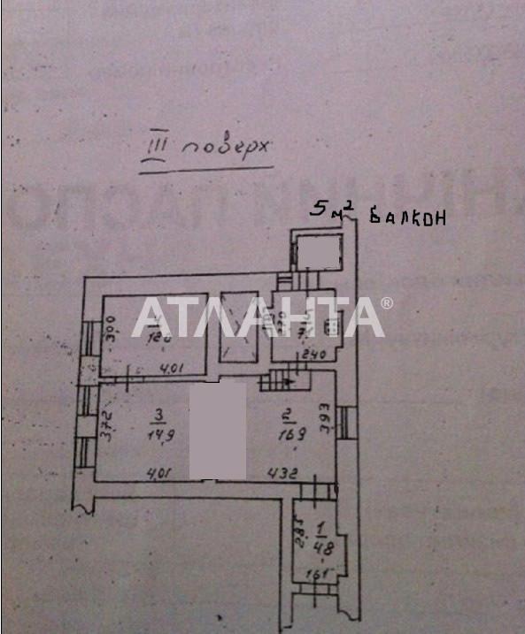 Продается 2-комнатная Квартира на ул. Греческая (Карла Либкнехта) — 75 000 у.е. (фото №7)