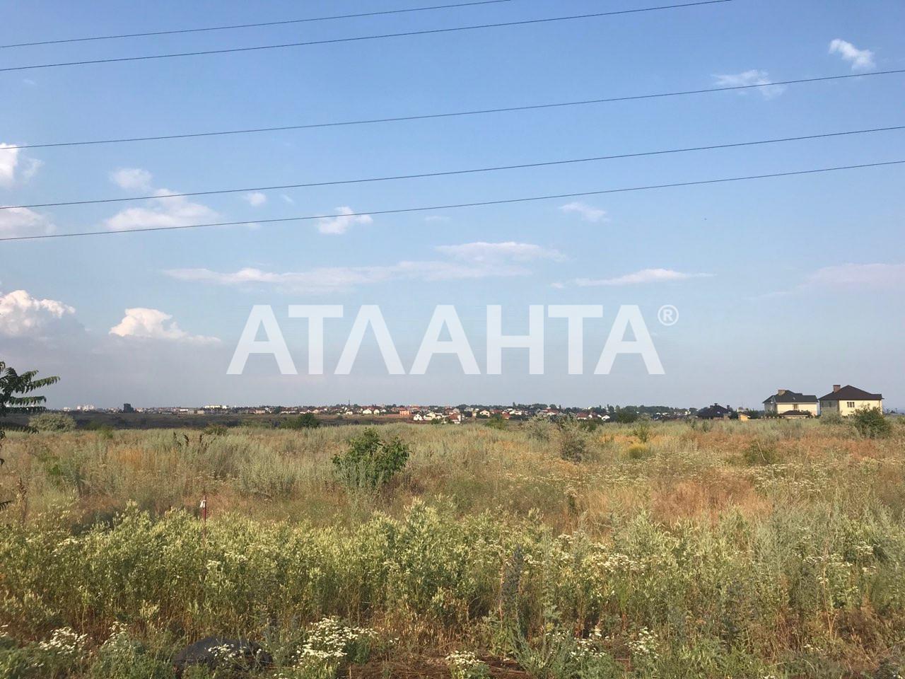 Продается Земельный участок на ул. Массив 16 — 23 500 у.е. (фото №2)