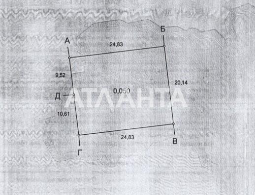 Продается Земельный участок на ул. Массив 16 — 23 500 у.е. (фото №3)