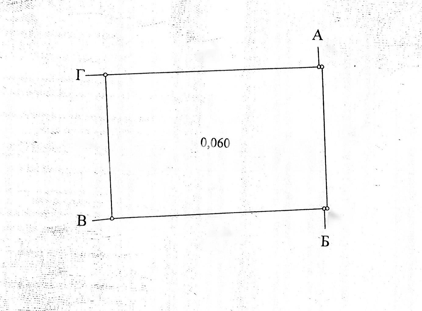Продается Земельный участок на ул. Массив 16 — 26 500 у.е. (фото №3)