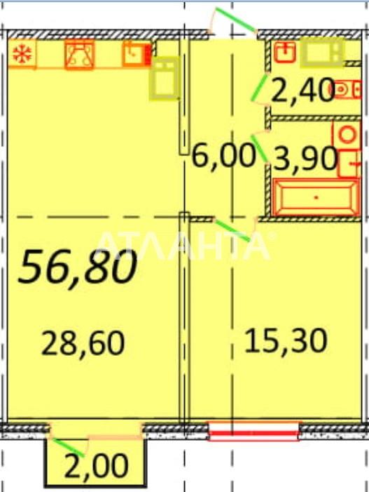 Продается 1-комнатная Квартира на ул. Пионерская (Варламова, Академическая) — 51 120 у.е.