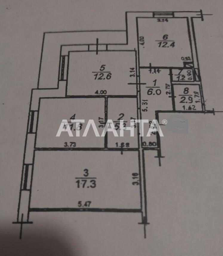Продается 3-комнатная Квартира на ул. Сахарова — 51 000 у.е. (фото №14)