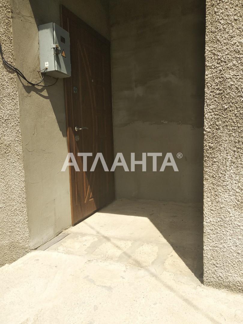 Продается Дом на ул. Лазурная — 70 000 у.е. (фото №5)