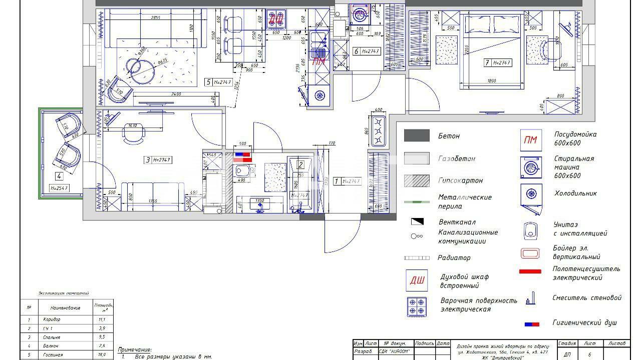 Продается 2-комнатная Квартира на ул. Жаботинского (Пролетарская) — 76 000 у.е. (фото №12)