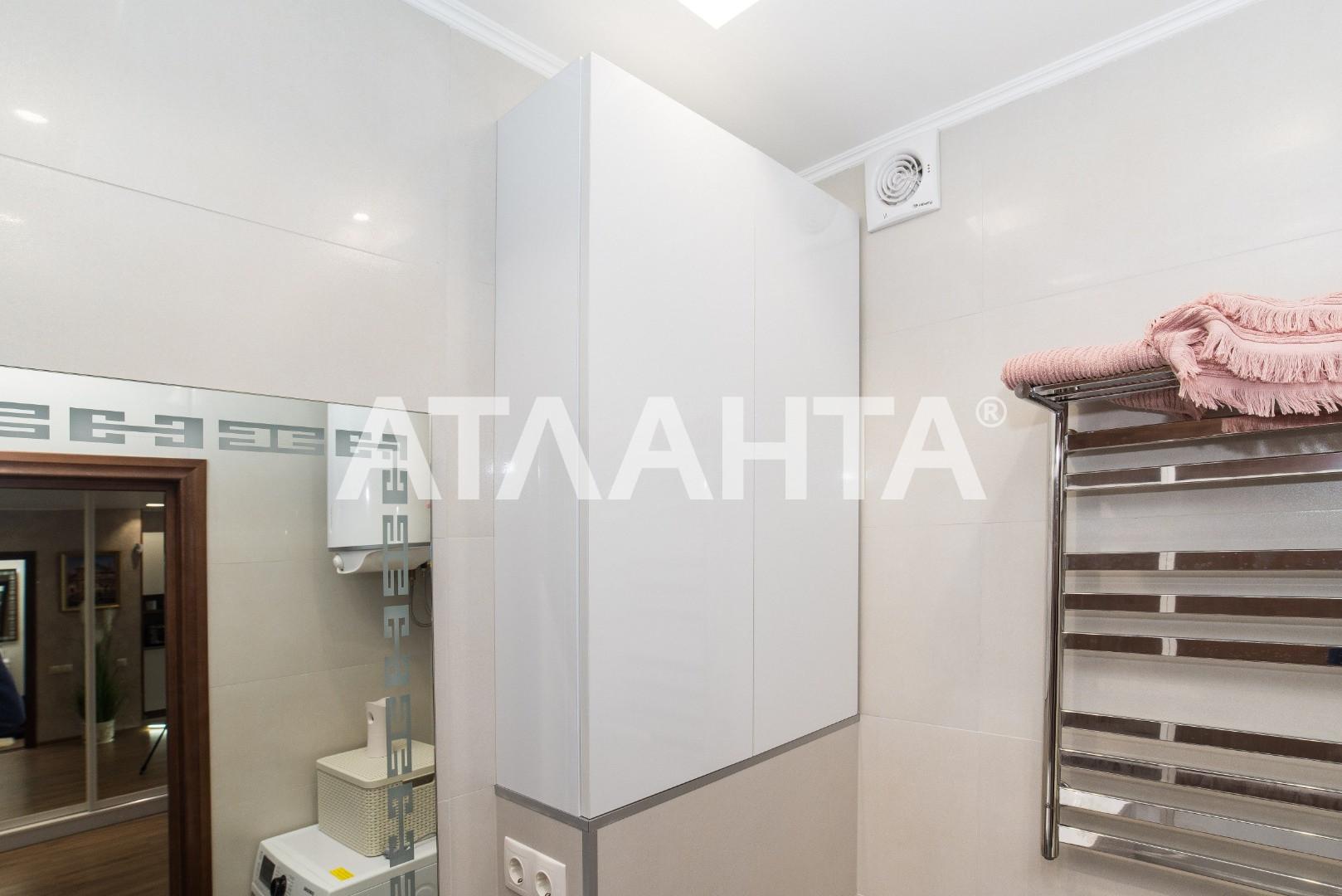 Продается 1-комнатная Квартира на ул. Балковская (Фрунзе) — 50 000 у.е. (фото №24)