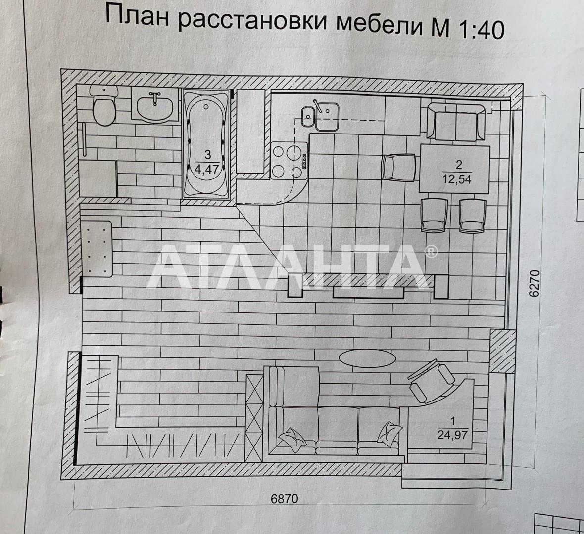Продается 1-комнатная Квартира на ул. Балковская (Фрунзе) — 50 000 у.е. (фото №26)