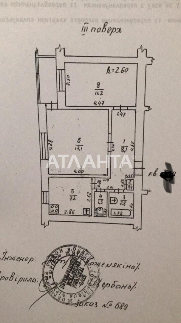 Продается 2-комнатная Квартира на ул. Бугаевская (Инструментальная) — 37 000 у.е. (фото №7)