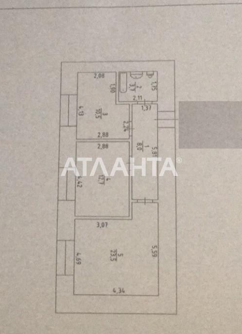 Продается 2-комнатная Квартира на ул. Канатная (Свердлова) — 70 000 у.е. (фото №9)