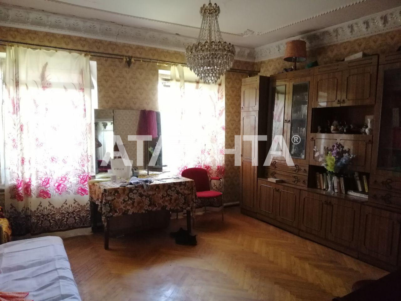 Продается Дом на ул. Никитина — 40 000 у.е. (фото №2)
