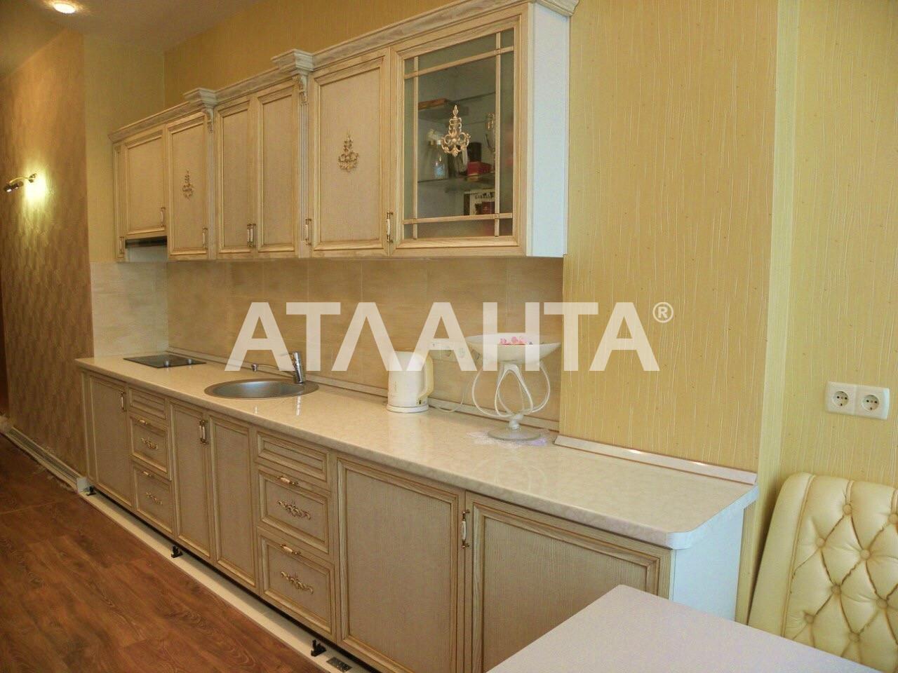 Продается 1-комнатная Квартира на ул. Генуэзская — 69 000 у.е.