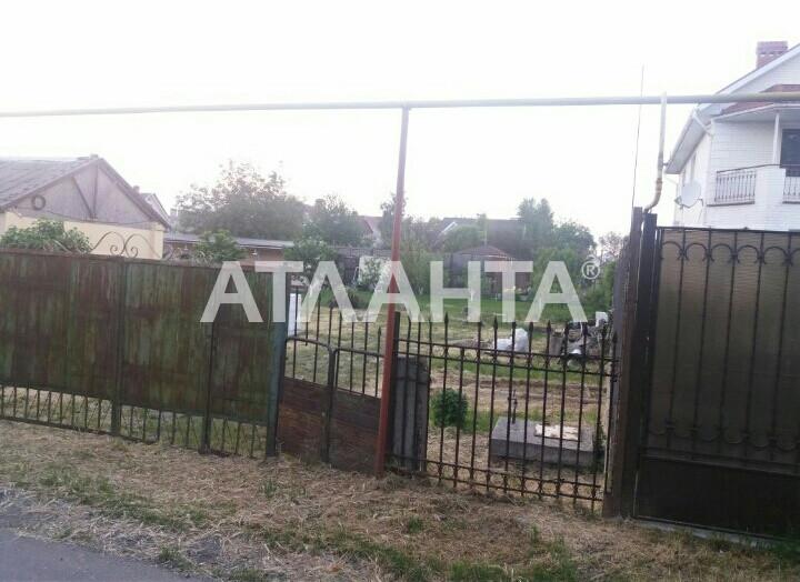 Продается Земельный участок на ул. Новосёлов — 55 000 у.е. (фото №3)