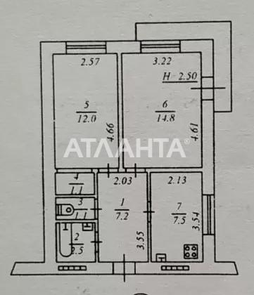 Продается 2-комнатная Квартира на ул. Вильямса Ак. — 36 000 у.е. (фото №11)