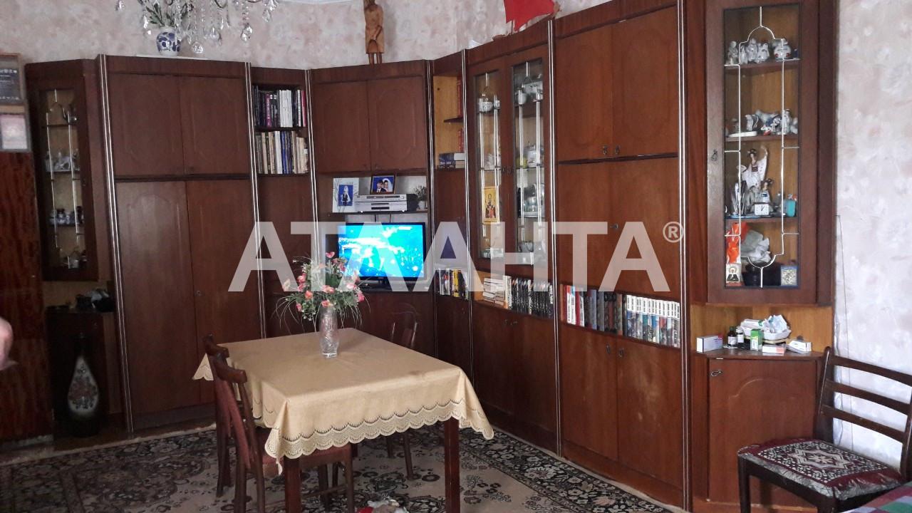 Продается 3-комнатная Квартира на ул. Базарная (Кирова) — 65 000 у.е.