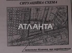 Продается Земельный участок на ул. Черноморская — 15 000 у.е. (фото №2)