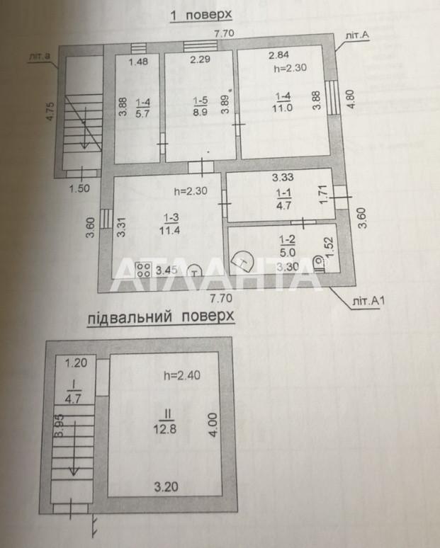 Продается Дом на ул. Юбилейная — 28 000 у.е. (фото №8)