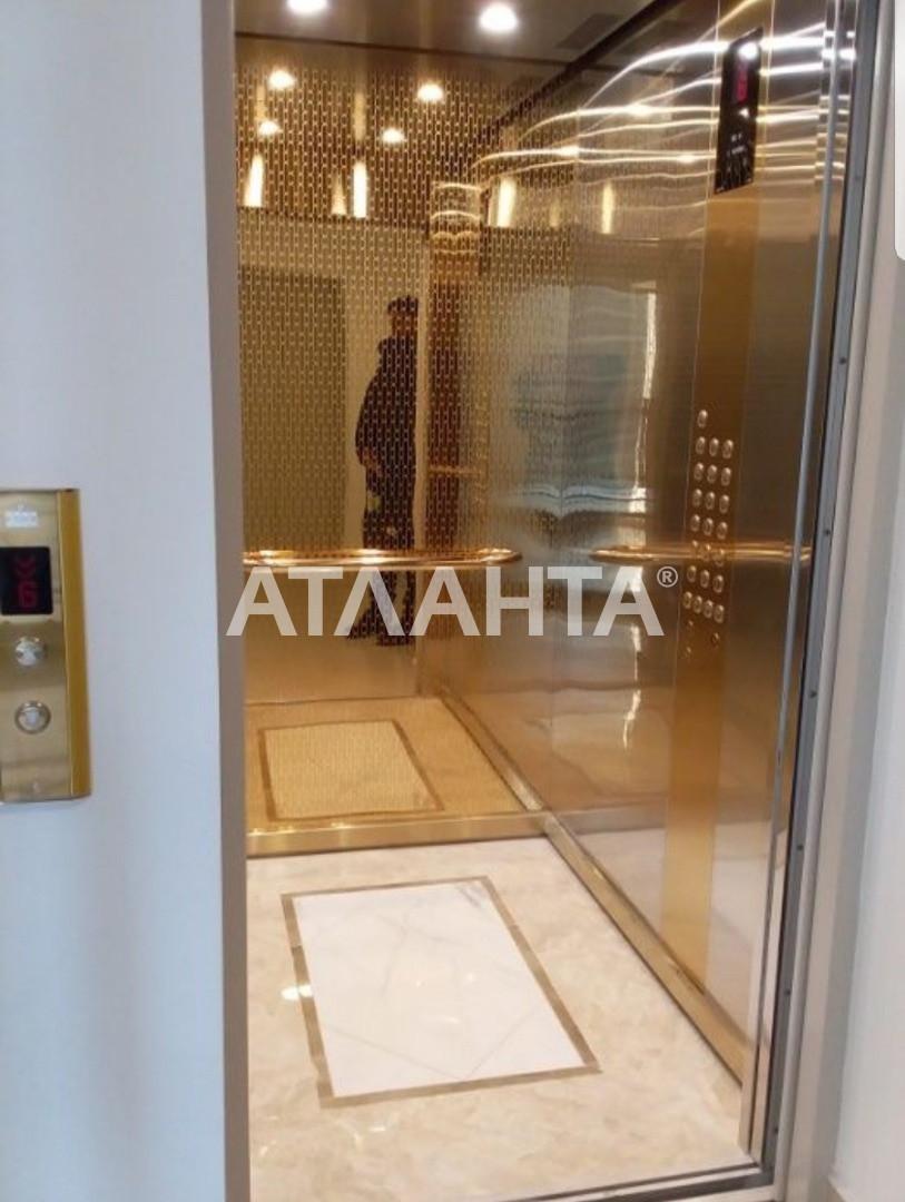 Продается 1-комнатная Квартира на ул. Жемчужная — 28 500 у.е. (фото №8)