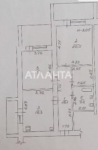 Продается 2-комнатная Квартира на ул. Хвойный Пер. — 135 000 у.е. (фото №5)