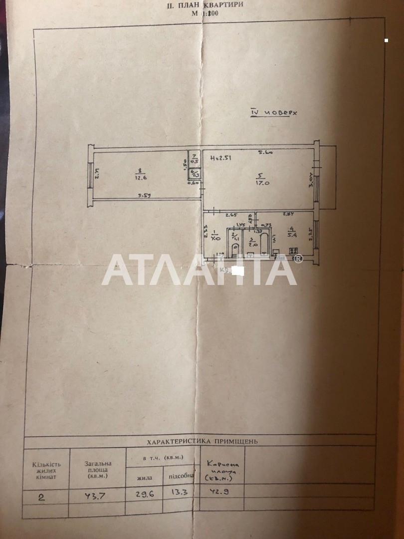Продается 2-комнатная Квартира на ул. Малиновского Марш. — 30 000 у.е. (фото №7)