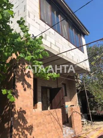 Продается Многоуровневая Квартира на ул. Мельницкая — 54 000 у.е. (фото №5)