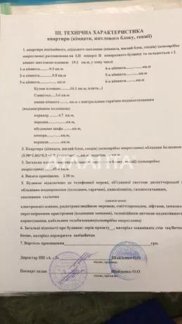 Продается Многоуровневая Квартира на ул. Мельницкая — 54 000 у.е. (фото №9)