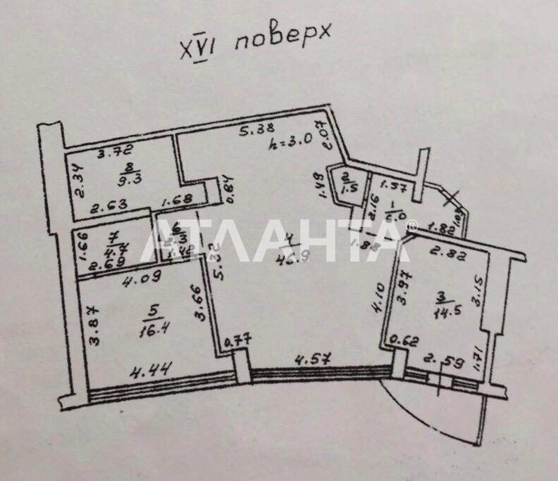 Продается 3-комнатная Квартира на ул. Литературная — 250 000 у.е. (фото №26)