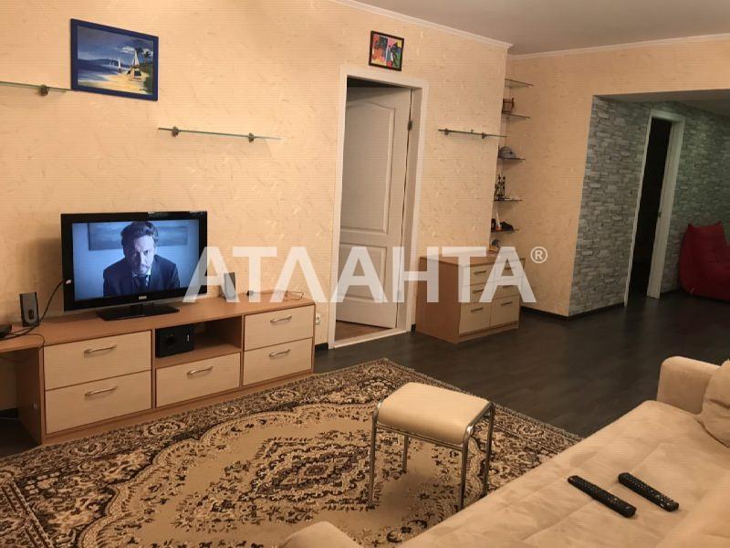 Продается 4-комнатная Квартира на ул. Фонтанская Дор. (Перекопской Дивизии) — 65 000 у.е.