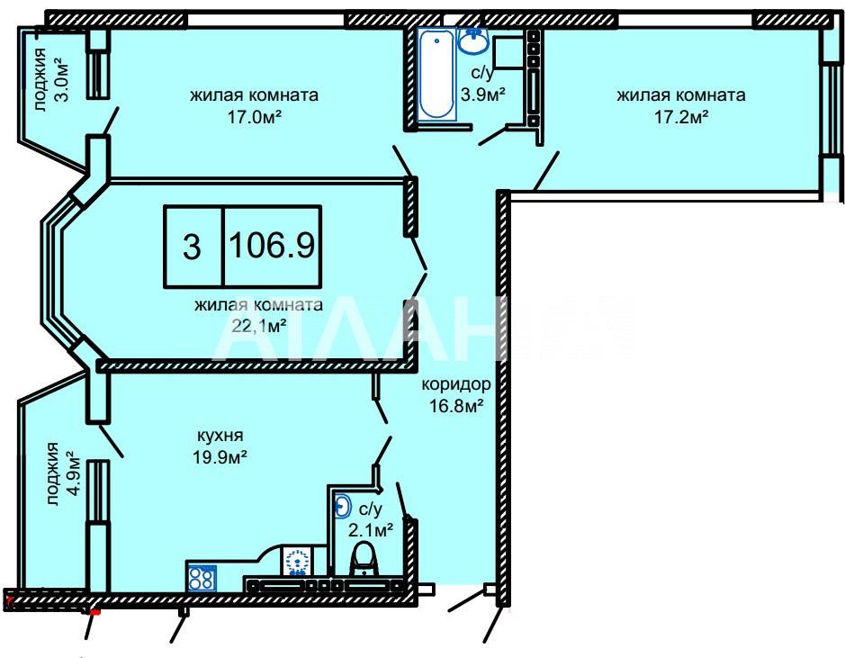 Продается 3-комнатная Квартира на ул. Костанди — 69 000 у.е. (фото №2)