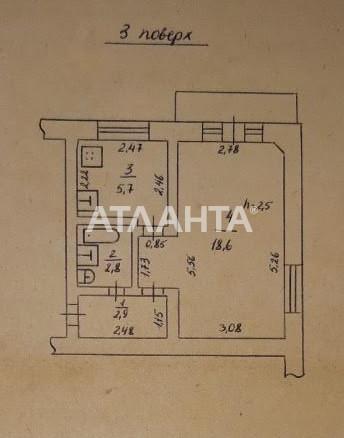 Продается 1-комнатная Квартира на ул. Люстдорфская Дор. (Черноморская Дор.) — 23 500 у.е. (фото №5)