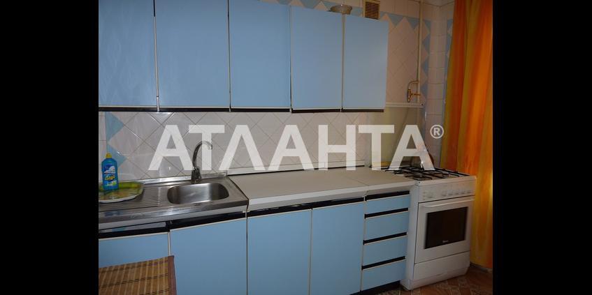 Продается 2-комнатная Квартира на ул. Николаевская Дор. (Котовская Дор.) — 40 000 у.е. (фото №2)